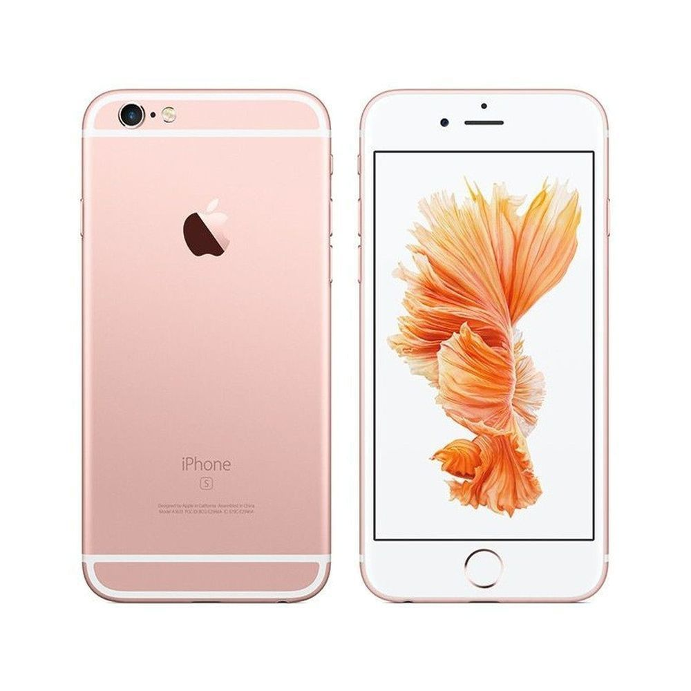24-01-telephone-portable-apple-iphone-6s-16-go-or-rose.jpg