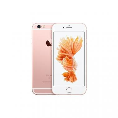 24-01-telephone-portable-apple-iphone-6s-plus-64-go-or-rose.jpg